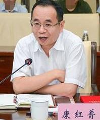 康红普(第十六届,2007年)